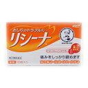 【第(2)類医薬品】リシーナ坐剤A 10個