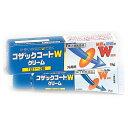 【第2類医薬品】コザックコートWクリーム 15g