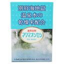 【医薬部外品】マグマ温泉(15g×21包)