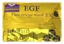 KAT EGF フェイスレスキューマスク EX 40枚入り×6個※取り寄せ商品(注文確定後6-20日頂きます) 返品不可