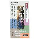 【第2類医薬品】新 葛根湯エキス顆粒(大峰) 30包