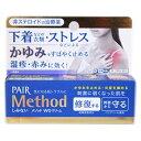 【第2類医薬品】PAIR メソッド WOクリーム 25g