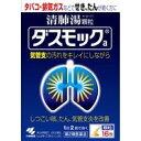 【第2類医薬品】ダスモック 16包