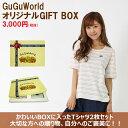 GuGu WorldギフトBOX!5分袖ジャガードボーダーUネックTシャツ2枚セット レディース M〜LLサイズ 462315w