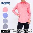 Tシャツ 長袖 VANSPORTS(バンスポーツ) カチオン...