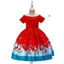 ショッピングハロウィン 子供ドレス ワンピース クリスマス サンタクロース 女の子 ハロウィン衣装 Christmas 100cm/110cm/120cm/130cm/140cm/150cm