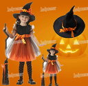 子供衣 ハロウィン コスプレ 子供ドレス ワンピース Halloween 演出服 お姫様 コスプレ衣装 魔女 子供 可愛い