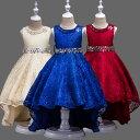 子供ドレス ピアノ発表会 ロング トレーン 女の子 ベージュ ロイヤルブルー ワインレッド120cm/130cm/140cm/150cm/160cm/170cm
