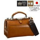 【ノベルティプレゼント+クーポンで最大8%OFF】日本製 豊岡製鞄 ミニダレスバ