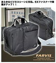 【2-602】FARVIS WIDE 42cmEX ブリーフ...