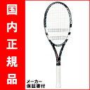 バボラ (babolat) テニスラケットピュアドライブ2012(PURE DRIVE) BF101150【sp_0210】クライシュテルス、リーナ使用モデル