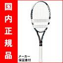 東レ パンパシフィック・オープンテニス2012