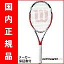 強者Newスティームパラレルドリルで守備力アップ【2013年新モデル】テニスラケット ウィルソン(Wilson)STEAM 95(スティーム 95) WRT720920+※錦織圭使用モデル