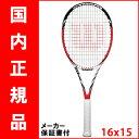 【Spin Effect】テニスラケット ウィルソン(Wilson)STeam99S 16x15(スティーム99エス 16x15)WRT715320+
