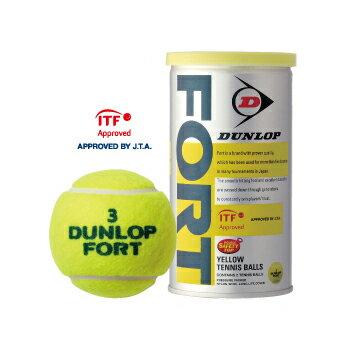 【バラ売り】ダンロップ(DUNLOP) テニスボール フォート(FORT) 2球入缶