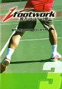 【テニス上達DVD】勝者のフットワーク塾 vol3「バックハンド編」※解説本付 Vfootworkシールプレゼント