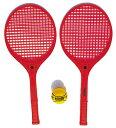 ボレー(Volley) プラスチックラケット(VL-F) ボレーファミリーセット