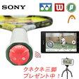 【くねくね三脚プレゼント中!】ソニー スマートテニスセンサー(SONY Smart Tennis Sensor) SSE-TN1S ※スタッフOikawa使用モデル
