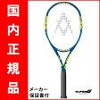 【国内正規品:メーカー保証書付だから安心】フォルクル(VOLKL) テニスラケット スーパーG5 (SUPER G5) V14305