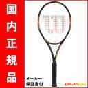 【SALE★在庫限り】テニスラケット ウィルソン(Wilson)Burn 100S(バーン 100S) WRT725420+ ※スマートテニスセンサー対応