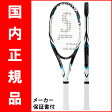 【SALE★在庫限り】【国内正規品、メーカー保証書付だから安心】テニスラケット スリクソン(SRIXON) REVO S8.0(レヴォエス8.0)SR21408