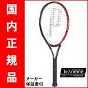 【国内正規品、メーカー保証書付だから安心】プリンス(Prince)テニスラケット ハリアー100 XR-J(HARRIER 100XR-J)7T40G ※スマートテニスセンサー対応