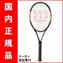 【SALE★在庫限り】テニスラケット ウィルソン(Wilson)Burn 95J(バーン 95J) WRT730610+ ※スマートテニスセンサー対応