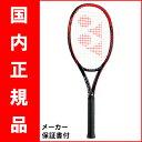 【いよいよ発売開始!】テニスラケット ヨネックス(YONEX)Vコア エスブイ 100(VCORE SV100) VCSV100