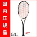 テニスラケット ヘッド(HEAD) グラフィン・タッチ・スピード・ミッドプラス(Graphene Touch SPEED MP) 231817 ※スマートテニス...