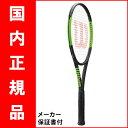 【国内正規品】テニスラケット ウイルソン(Wilson)BLADE 98 16x19 COUNTERVAIL(ブレード98 16x19 COUNTERVAIL)...