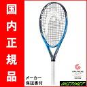 テニスラケット ヘッド(HEAD) グラフィン・タッチ・インスティンクト・パワー(Graphene Touch INSTINCT PWR) 232017