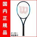 【発売開始】テニスラケット ウイルソン(Wilson) ウルトラ100UL(ULTRa100UL)WRT73