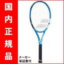 【発売開始】【2018年モデル】 テニスラケット バボラ (babolat) ピュアドライブ チーム(PURE DRIVE TEAM)(BF101339)