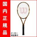 【日本限定】テニスラケット ウイルソン(Wilson)Bur...