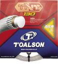 トアルソン(TOALSON) TNT2 130