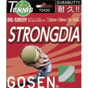 ゴーセン(GOSEN)ストリング ストロングダイアTS430STRONG DIA TS430