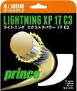 プリンス(PRINCE) テニスガット ライトニング XP 17(Lightning XP 17) 7JJ002