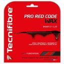 テクニファイバー(TecniFibre) ストリング(ガット)プロ・レッドコード・ワックス(PRO RED CODE WAX)