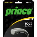 プリンス(PRINCE) テニスガット ツアー・エックスティー18(TOUR XT 18)7J912