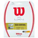 【発売開始】Wilson(ウイルソン)ハイブリッドストリング DUO CONTROL(デュオ・コントロール)WRZ949720