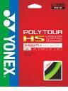 ヨネックス ストリングポリツアーHS125 (POLYTOUR HS 125) PTGH125