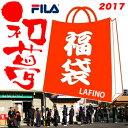 【開運:数量限定商品】FILA レディース2017福袋4点セット