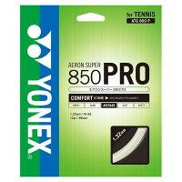 Yonex(ヨネックス) ソフトテニス用ガット エアロンスーパー850プロ ATG850P-011の画像