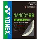 Yonex(ヨネックス) バドミントン用ガット ナノジー99 バドミント NBG99-011