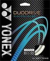 Yonex(ヨネックス) ソフトテニス用ガット デュオドライブ ホワイト/ホワイト SGDD-202の画像