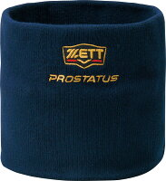 ZETT(ゼット) PROSTATUS ネックウォーマー 野球ソフト アクセサリー BFN100-2900の画像