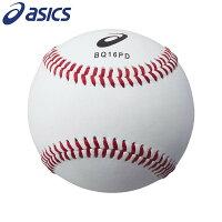 アシックスベースボール(asics/野球) 硬式用 練習球 BQ16PD-01の画像