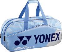 Yonex(ヨネックス) トーナメントバッグ ラケット2本収納 テニス バッグ BAG1801W-525の画像