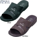 鞋子 - Arnold Palmer(アーノルドパーマー) サンダルシューズ AP2057 【メンズ】 ダイマツ【RCP】 【送料無料】