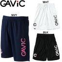GAViC(ガビック) サッカー・フットサル プラクティスパンツ GA8729(RO)【 ジュニア】【RCP】 【送料無料】